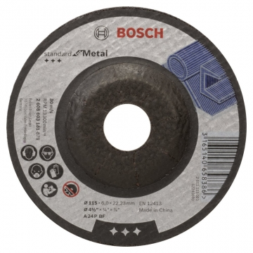 Bosch 115*6,0 mm Standard for Metal